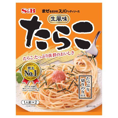 エスビー まぜるだけのスパゲティーソース 生風味たらこ 53.4g