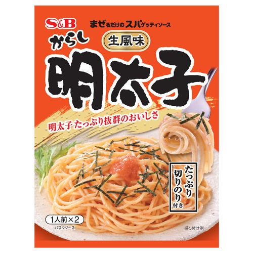 エスビー まぜるだけのスパゲティーソース 生風味からし明太子 53.4g