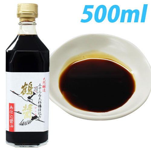 ヤマロク醤油 再仕込み醤油 鶴醤 500ml
