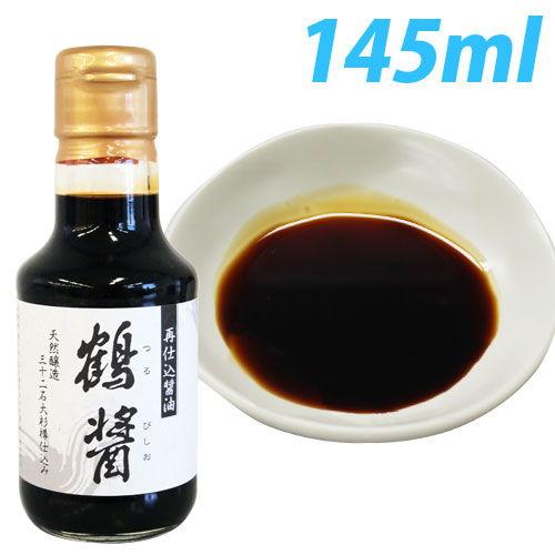 ヤマロク醤油 再仕込み醤油 鶴醤 145ml