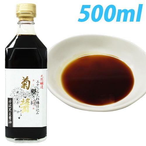 ヤマロク醤油 丹波黒豆醤油 菊醤 500ml
