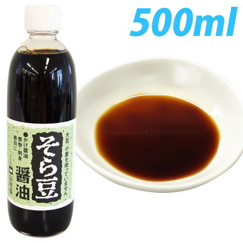 高橋商店 山茂屋 大豆・小麦不使用 そら豆醤油 500ml