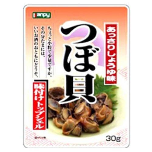 加藤産業 カンピー つぼ貝 あっさりしょうゆ味 30g