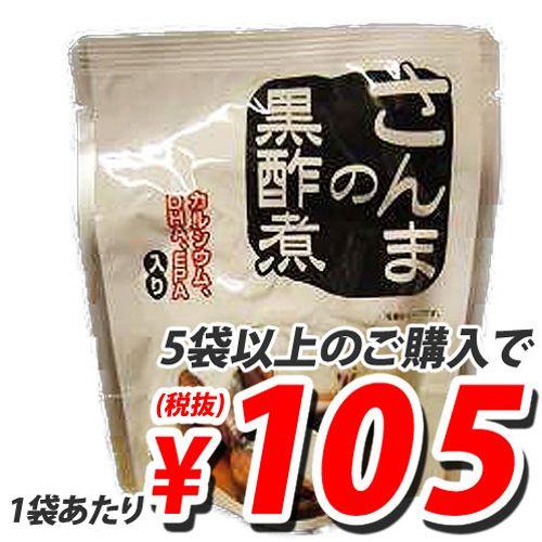 兼由 さんま黒酢煮 95g