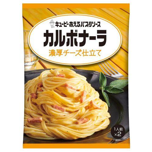 キユーピー あえるパスタソース カルボナーラ濃厚チーズ仕立て 70g 2食入