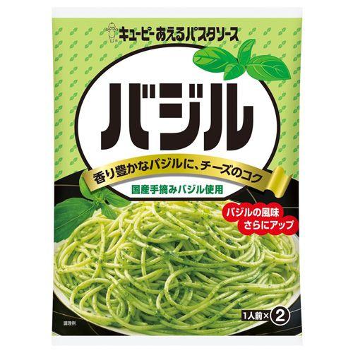 キユーピー あえるパスタソース バジル 23g 2袋入
