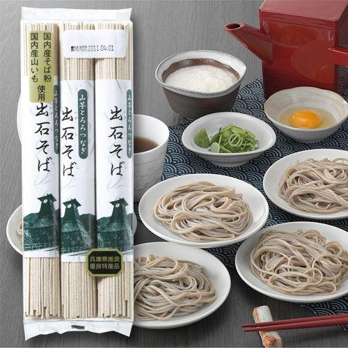 東亜食品 出石そば(紙巻き) 360g