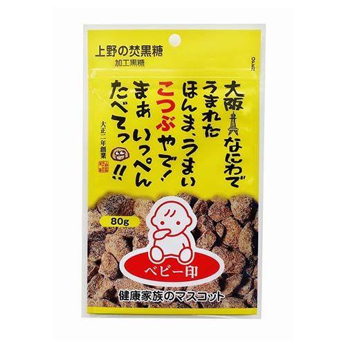 上野砂糖 上野焚黒糖こつぶ(加工黒糖) 80g