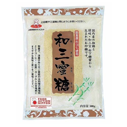 上野砂糖 和三蜜糖 500g