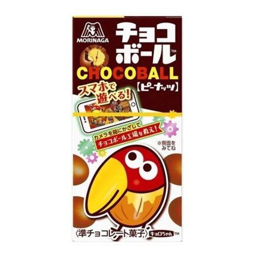 森永製菓 チョコボール ピーナッツ 28g