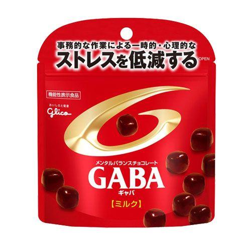 グリコ メンタルバランスチョコレートGABA ミルク スタンドパウチ 51g