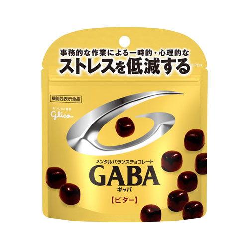 グリコ メンタルバランスチョコレートGABA ビター スタンドパウチ 51g