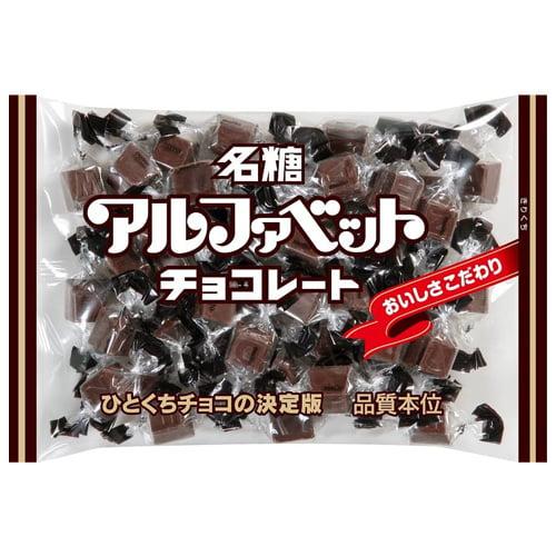 名糖 アルファベットチョコレート 191g