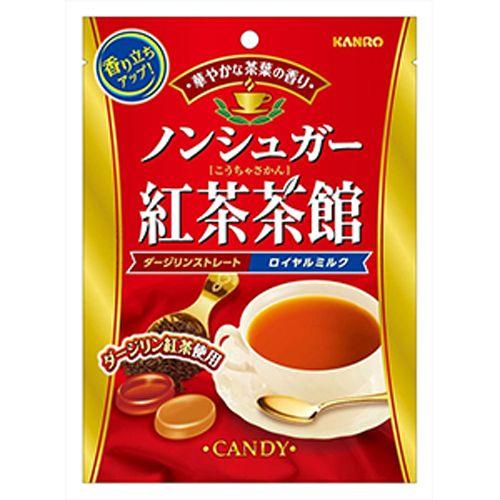 カンロ ノンシュガー 紅茶茶館 72g