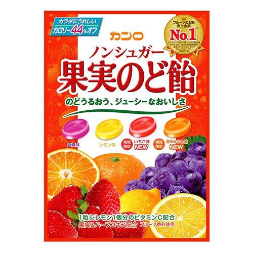カンロ ノンシュガー果実のど飴 90g