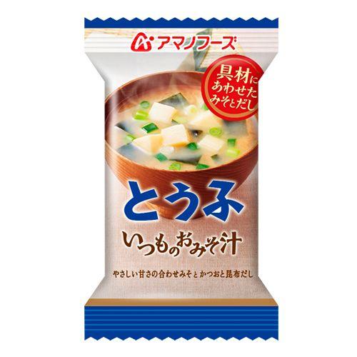 アマノフーズ いつものおみそ汁 とうふ 10g