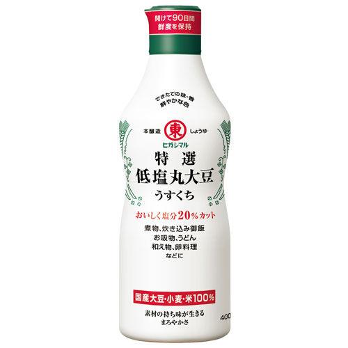 ヒガシマル 特選低塩丸大豆うすくちしょうゆ 400ml
