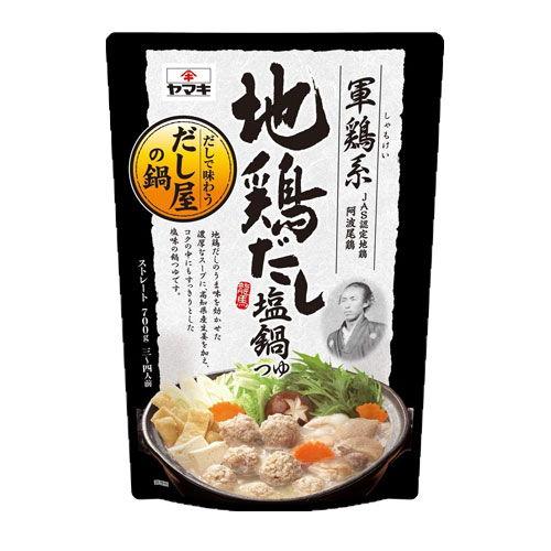 ヤマキ 軍鶏系塩鍋つゆ 700g