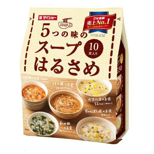 ダイショー 5つの味スープはるさめ 10食