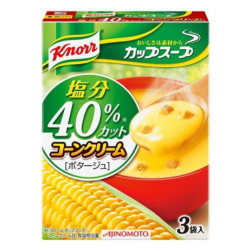 味の素 クノール カップスープ」コーンクリーム塩分40%カット