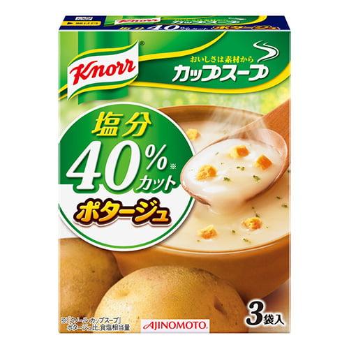 味の素 クノール カップスープ」ポタージュ塩分40%カット 52.5g
