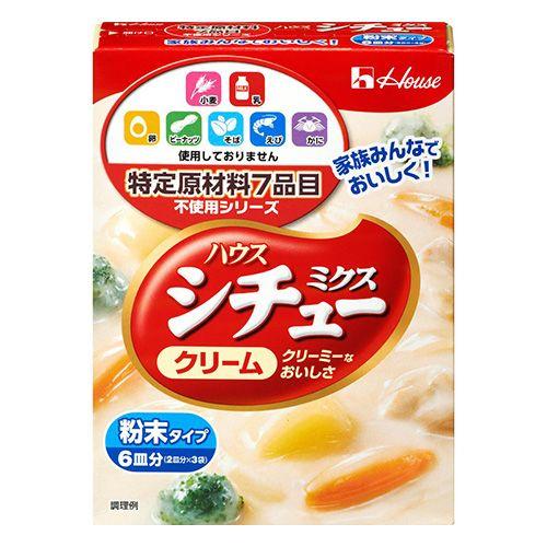 ハウス食品 特定原料7品不使用シチューミクス 35g 3袋