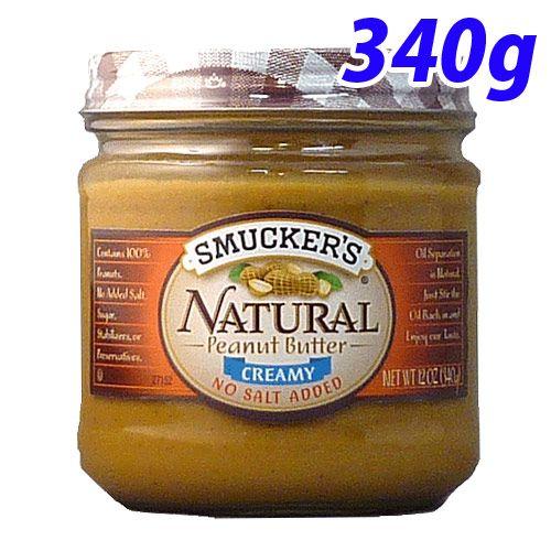 スマッカーズ ナチュラルクリーミー ピーナッツバター 340g