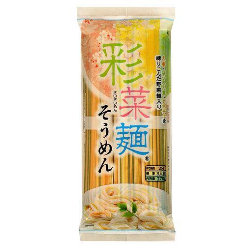 カネス製麺 彩菜麺そうめん 270g