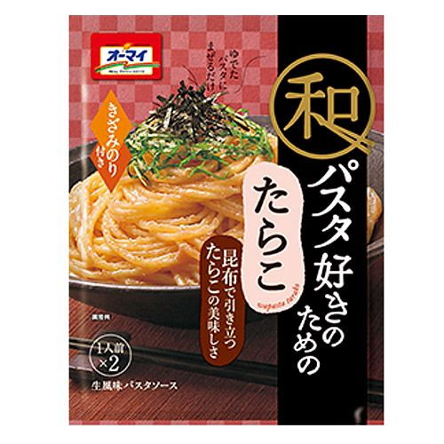 日本製粉 オーマイ 和パスタ好きのためのたらこ 49.2g