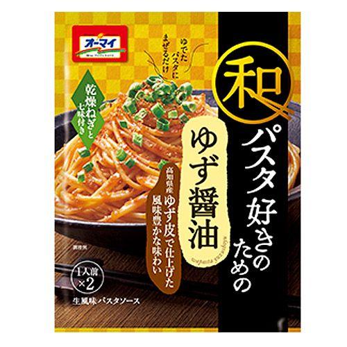 日本製粉 オーマイ 和パスタ好きのためのゆず醤油 49.4g