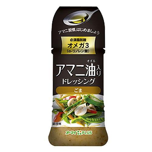 日本製粉 オーマイプラス アマニ油入りドレッシング ごま 150ml