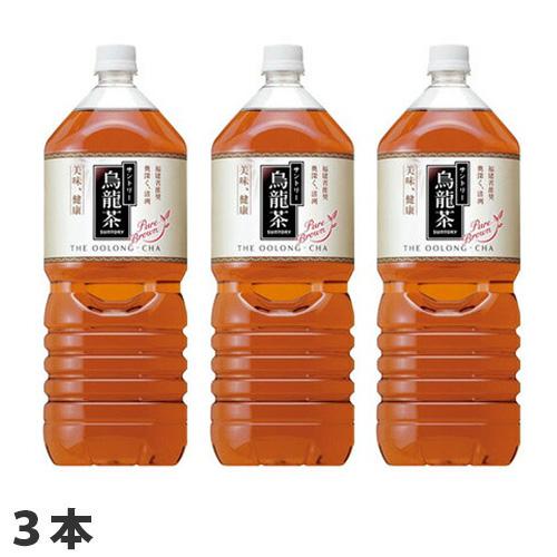 サントリー 烏龍茶 2L 3本