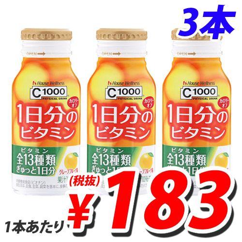 C1000 1日分のビタミン 190ml 3本