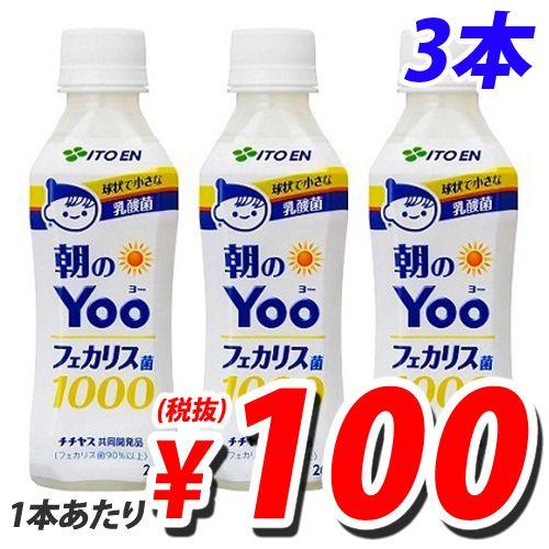 伊藤園 朝のYoo フェカリス菌1000 265ml 3本