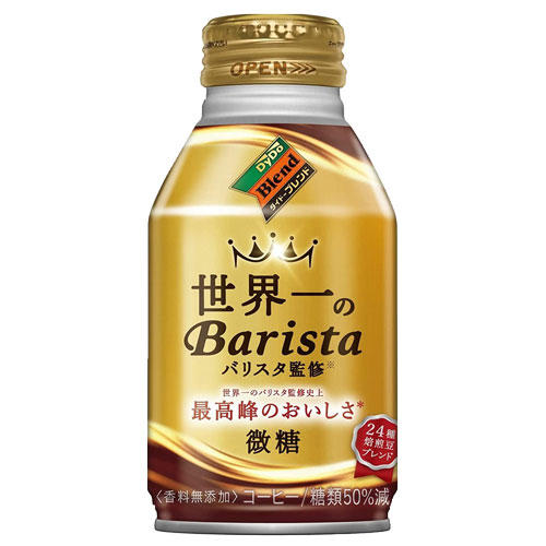 ダイドー 世界一のバリスタ監修 ダイドーブレンド微糖 ボトル缶 260g