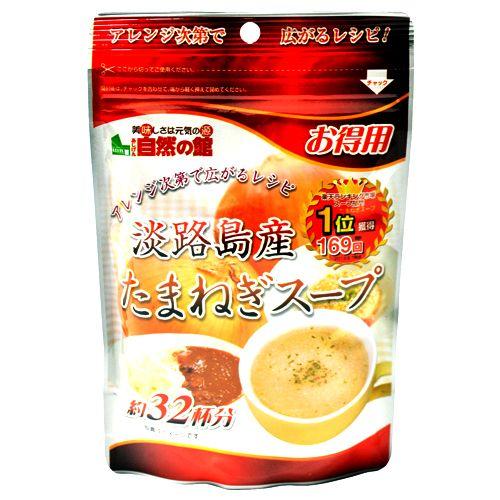 味源 淡路島産お特用玉葱スープ 200g