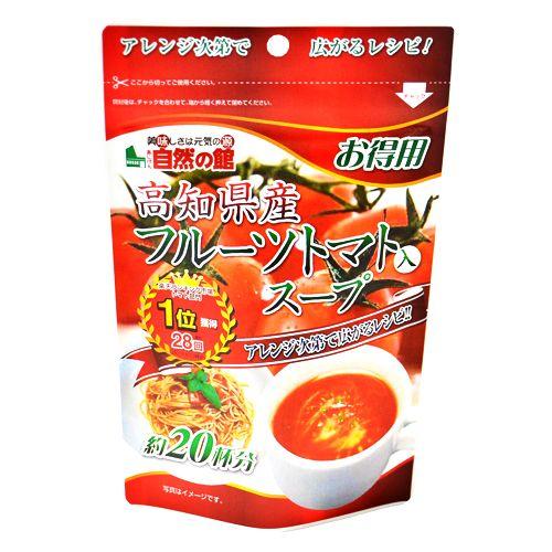 味源 高知県産得用フルーツトマトスープ 160g