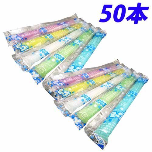 坂製菓 ヨーグルトゼリー 50本