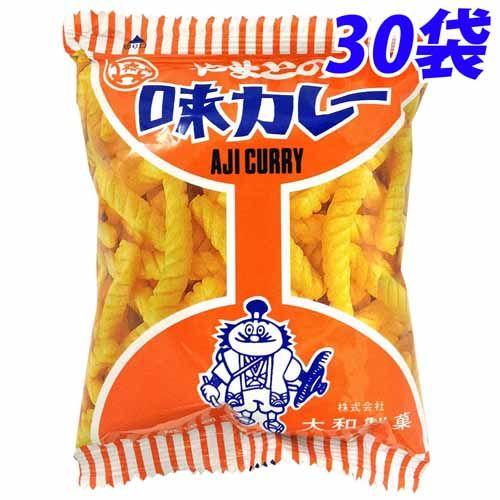 大和製菓 味カレー 10g 30袋