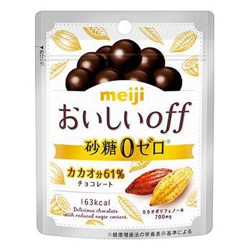 【売切れ御免】明治 おいしいoff 砂糖ゼロ 33g