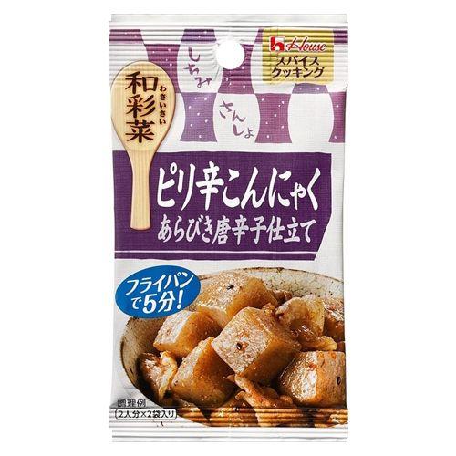 ハウス食品 スパイスクッキング 和彩菜 ピリ辛こんにゃく 13g