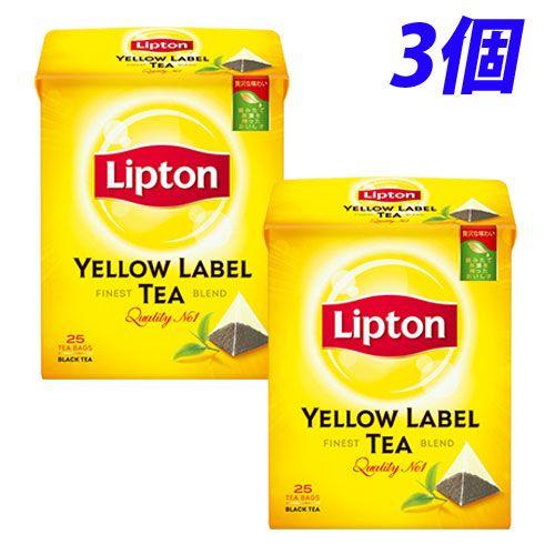 リプトン 紅茶ティーバッグ YELLOW LABEL 25P 3個
