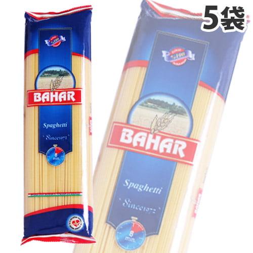 バハール パスタ スパゲッティ デュラム小麦100% 500g 5袋