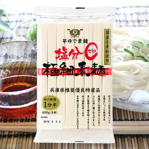 田靡製麺 塩分ゼロ極細素麺 400g