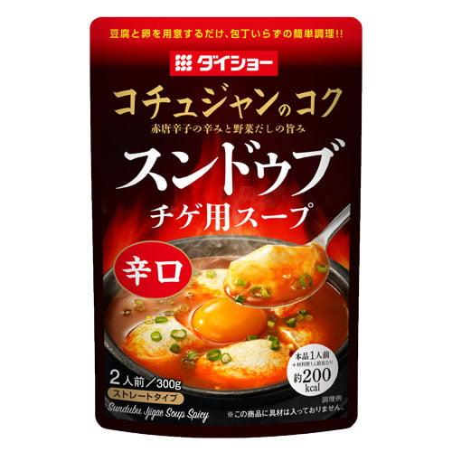 ダイショー 赤いスンドゥブチゲ用スープ 辛口 300g