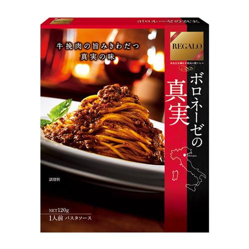 日本製粉 REGALO ボロネーゼの真実 120g