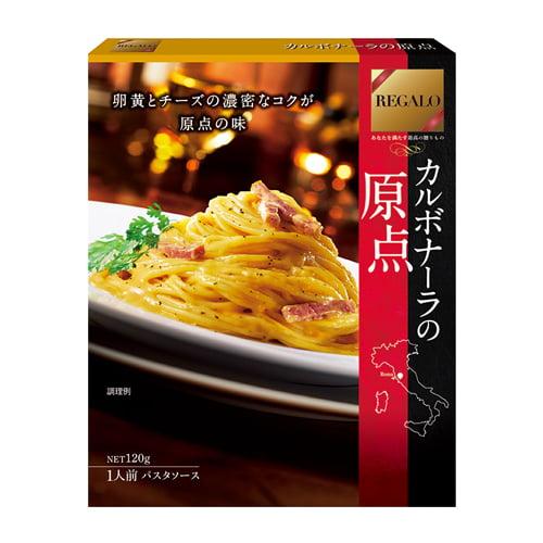 日本製粉 REGALO カルボナーラの原点 120g