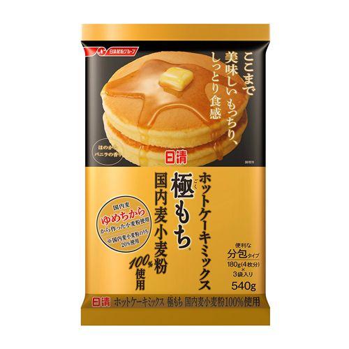 日清フーズ ホットケーキミックス 極もち 540g