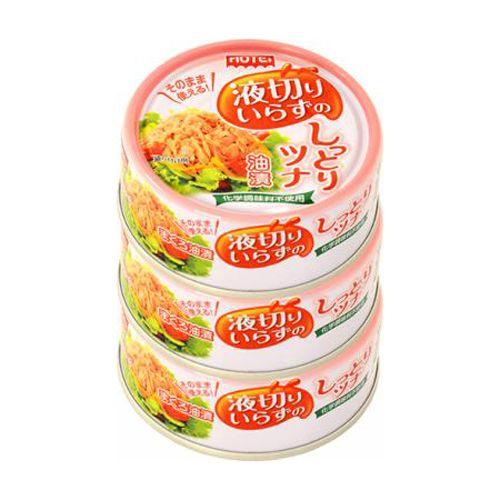 ホテイ 液切りいらずのしっとりツナ油漬 タイ産 55g 3缶