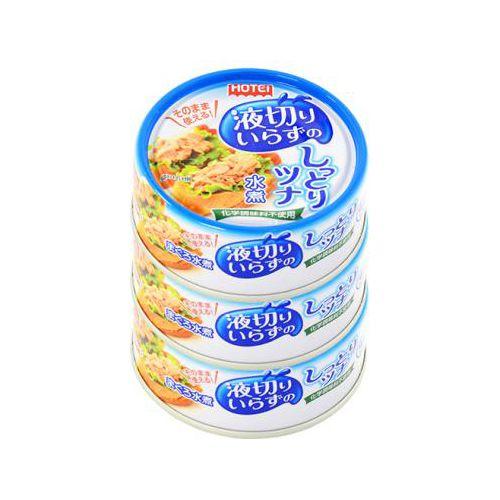 ホテイ 液切りいらずのしっとりツナ水煮 タイ産 55g 3缶